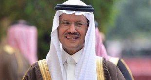 وزير الطاقة السعودي الجديد يؤكد التزام المملكة باستقرار واتزان أسواق النفط العالمية