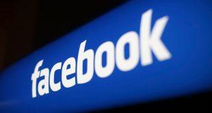 تزامنا مع يوم الانتحار العالمي .. فيسبوك تعلن تشديد سياستها حيال محتويات العنف والانتحار