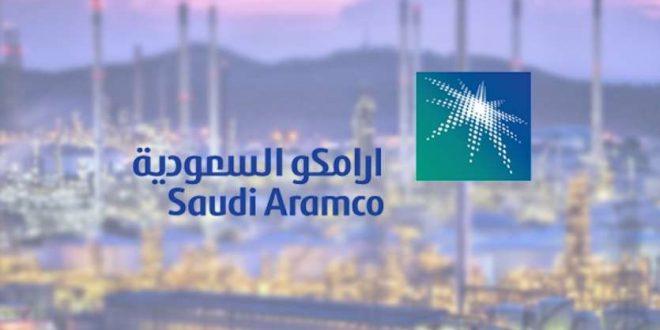 ترقب شديد من قبل المستثمرين لعملية طرح شركة أرامكو في سوق المال السعودي