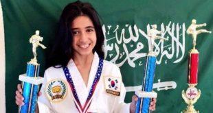 طفلة سعودية ترفع العلم السعودي في العديد من بطولات التايكوندو الدولية