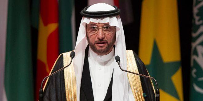 منظمة التعاون الإسلامي تدعو لعقد قمة طارئة لبحث تصريحات نتنياهو حول ضم الضفة الغربية