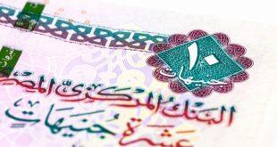 وزارة المالية المصرية توقع اتفاقا تاريخيا مع وزارة التضامن لسد مديونيات أموال المعاشات