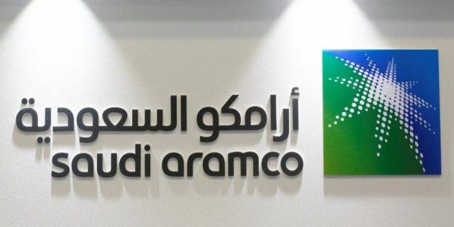 أرامكو تستقر على البنوك التي ستدير عملية الطرح الأولي في السوق المحلي السعودي
