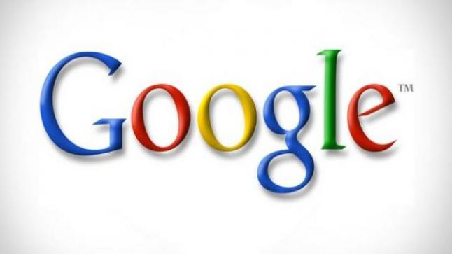 كيف تخفي الصور في Google Photos؟
