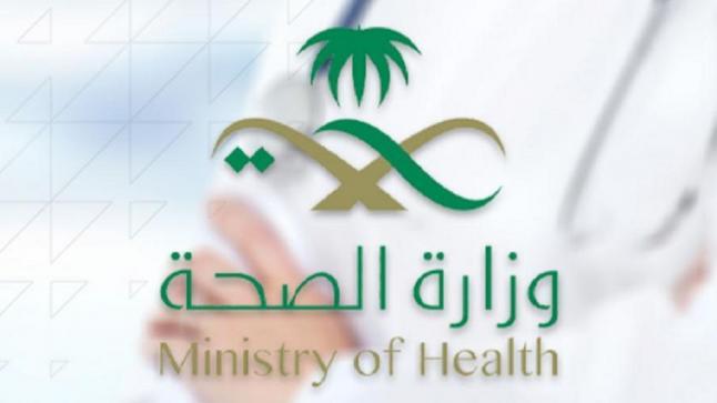 """المملكة تعلن تخصيص 9 وحدات صحية في """"المشاعر"""" لخدمة الحجاج"""