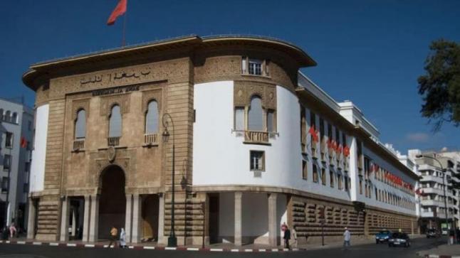 """""""المركزي المغربي"""": انخفاض الأرباح الصافية للبنوك 43.2 %"""