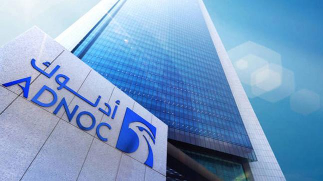 أدنوك تضخ 764 مليون دولار لتطوير آبار جزر صناعية في الإمارات